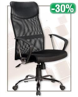 Директорски стол Milan на промоция