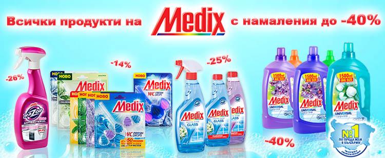 Всички продукти на Medix с намаления до -40%