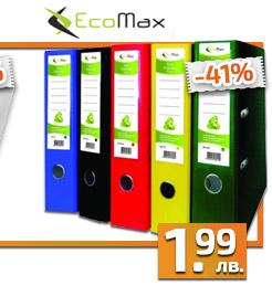 Класьор Ecomax с намаление от -41%