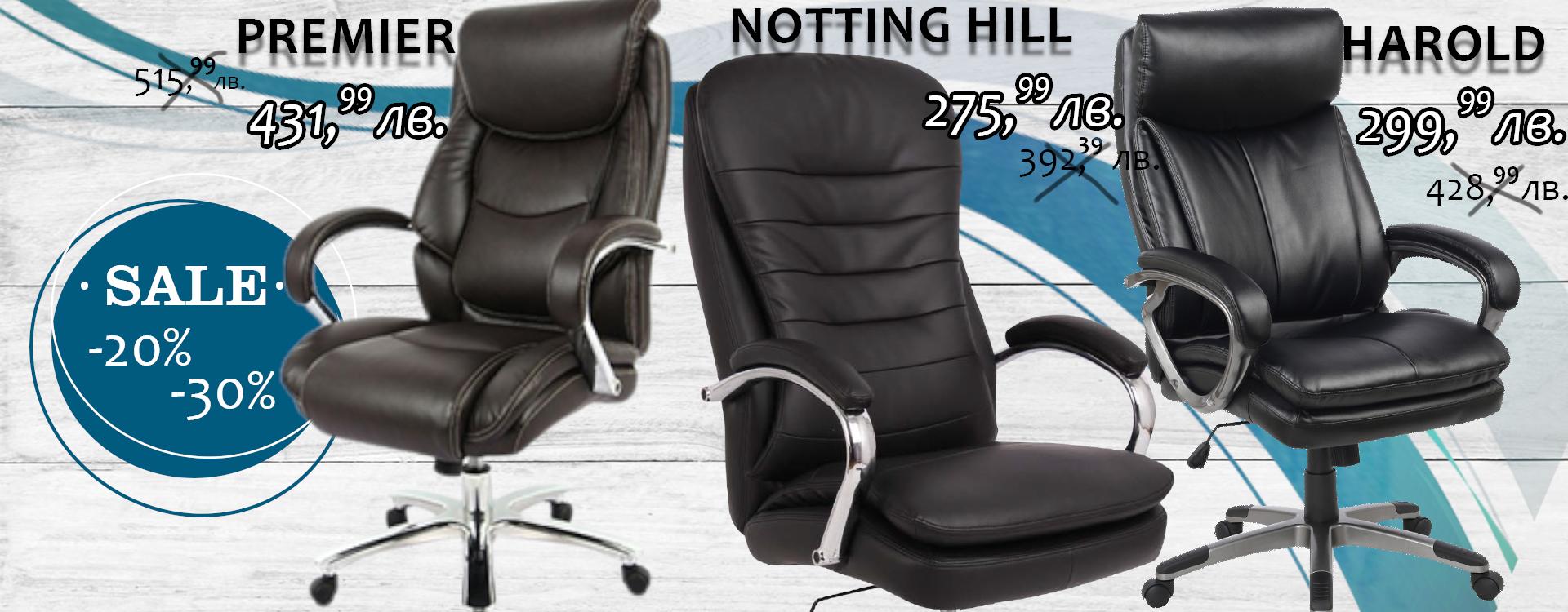 качествени столове - едни от най-добрите модели на пазара